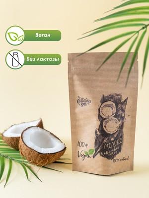 Кокосовое молоко сухое ChocoSet Vegan 100 г (без лактозы)