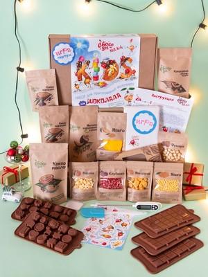 Детский набор для приготовления молочного шоколада ChocoSet Kids + Игра+Стикеры